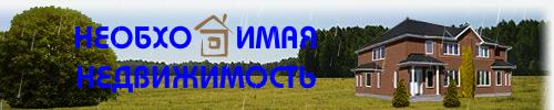 Кредит на квартиры украина